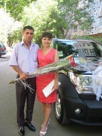 Валерий Герасим, 25 августа 1997, Одесса, id94901366