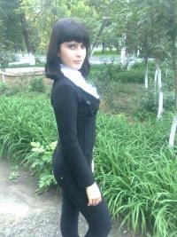 Алина Алиева, 18 мая , Георгиевск, id105949001