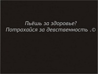 Максим Малашенко, 3 марта 1920, Минск, id132347797