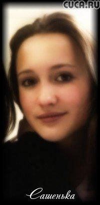 Aleksandra Sergeeva, 13 июня , Санкт-Петербург, id2195813