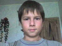 Влад Пушкарский, 2 сентября 1997, Керчь, id45985104