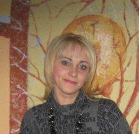 Олесенька Оленец, 13 ноября 1985, Новошахтинск, id63092434