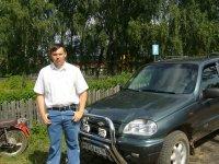 Дмитрий Антропов, 3 сентября , Можга, id78336164
