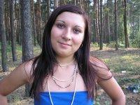 Ірина Герасимів, id98261093