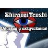 Shiranai Tenshi [-: Проект по переводу аниме :-]