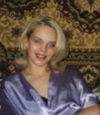 Эмма Федосова, 15 января 1995, Иркутск, id111737367