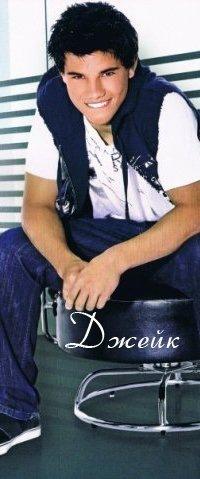 Taylor Lautner, 11 февраля , Нежин, id115487240