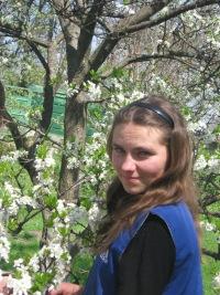 Алинка Белая, 30 апреля 1996, Днепропетровск, id125088265