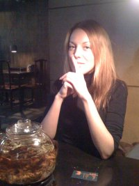 Ариша Мёд, 5 ноября , Москва, id49508209