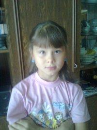 Аня Кудрявцева, 27 июня , Москва, id50849095