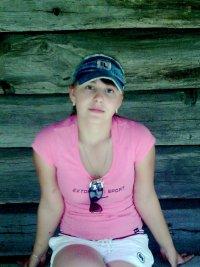 Ліля Сергієнко, 2 июня 1996, Каменка, id59384912