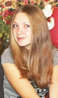 Наталья Осина, 16 декабря , Кондоль, id71579340