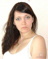 Наталья Яковлева(кужим), 17 апреля , Спасск-Дальний, id94679079