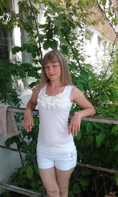 Ольга Дьяковская, 21 марта 1997, Красноярск, id135264406