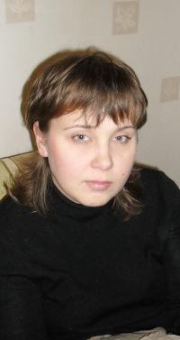Ольга Казакова, 5 января , Киров, id153657014