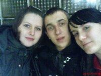 Александр Борщ, 21 августа , Балаклея, id70807693