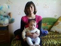 Екатерина Богданова, 22 апреля 1987, Днепродзержинск, id151884807