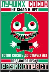 Иван Дулин, 17 января 1980, Северодвинск, id67038610