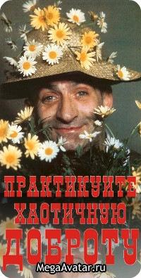Шинкарёв Анатолий