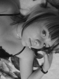 Анна Шевырдяева, 30 октября 1990, Краснодар, id99880071