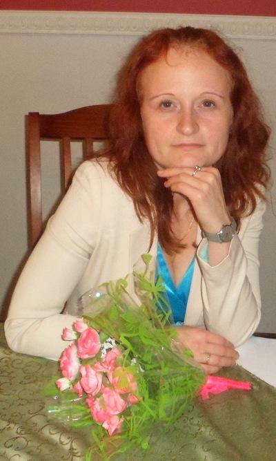 Оксана Вересова, 13 сентября , Вологда, id53178110