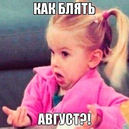 о да, детка..:DD | ВКонтакте