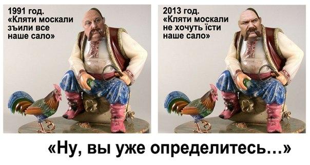 """Для России независимость Украины - полное недоразумение, - нардеп от """"Батькивщины"""" - Цензор.НЕТ 8036"""