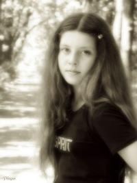 Александра Aleksa, 5 февраля 1991, Симферополь, id114835482