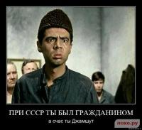 Иван Дмитриев, 7 января 1983, Тольятти, id124204350
