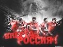 футбол расписание украина