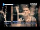 Раскрутка на RUSSIAN MUSICBOX, Максим Бурматов, эфир 14 августа 2013