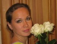 Ольга Савицкая, 11 октября , Минск, id68899660