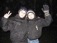Андрей Иванов, 19 ноября , Донецк, id85544041