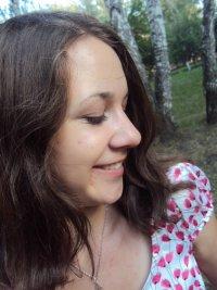 Настенка Костромитина, 14 декабря , Оренбург, id92005237
