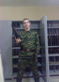 Владимир Бондарев, 10 февраля 1983, Азов, id95748021