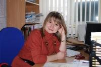 Екатерина Дмитренко (дамницкая), 23 июня 1986, Ейск, id114781451