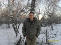 Максим Гаврилюк, 5 августа 1983, Саратов, id122394256