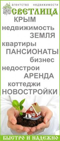 Татьяна Αлиева, Симферополь, id123380247