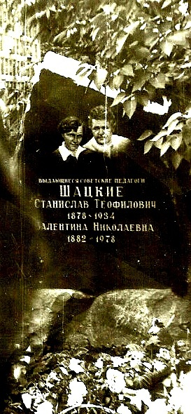 http://cs9285.vkontakte.ru/u5886709/122982077/x_5f8b706d.jpg