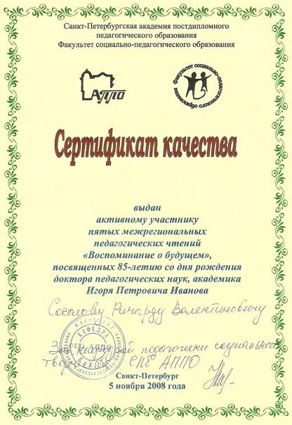 http://cs9285.vkontakte.ru/u5886709/122982077/x_ace74425.jpg
