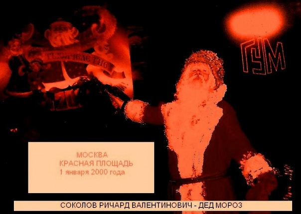 http://cs9285.vkontakte.ru/u5886709/122982077/x_db61249d.jpg