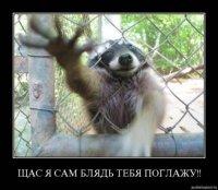 Тема Карпов, 14 апреля , Орел, id75918751