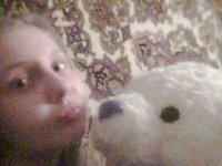 Анна Величко, 24 марта , Краснодар, id82861112