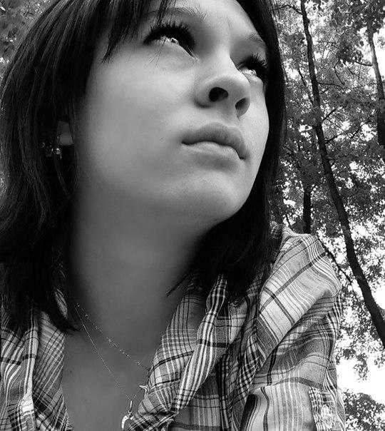 <b>Anastasiya Shcherbakova</b> updated her profile picture: - Hc2etHBp-hI