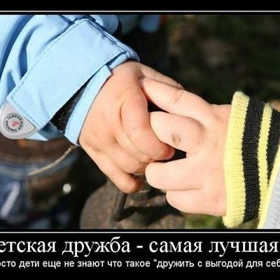 Александр Степанов, 1 февраля , Москва, id187967760