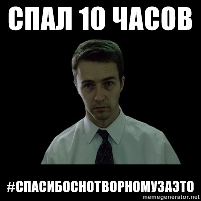 https://cs9286.vkontakte.ru/u2751363/146580060/x_01fb1773.jpg
