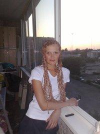 Татьяна Слюзова, 8 октября 1984, Ангарск, id63897040