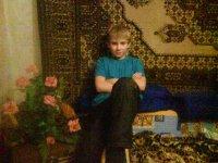 Илья Кантемиров, 11 сентября 1998, Волгоград, id73340334