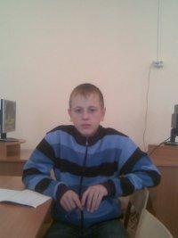 Влад Шмаль, 4 июля , Красноярск, id78006959