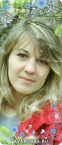 Тетяна Кузів(онишкевич), 22 октября , Львов, id78327259